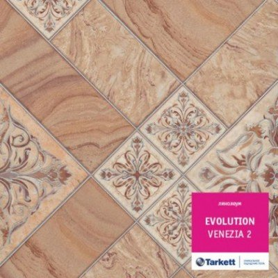 Линолеум Tarkett Evolution Венеция 2